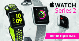 http://www.citytel.bg/apple-watch-series-2