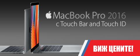 http://www.citytel.bg/apple-macbook-pro-2016g