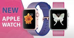 http://www.citytel.bg/apple-watch-smart