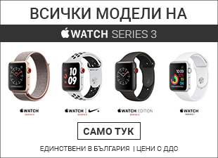 http://www.citytel.bg/apple-watch-series-3-gps