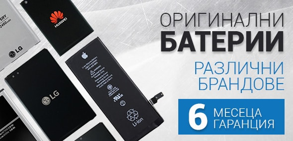 /batteries-for-mobile-phones