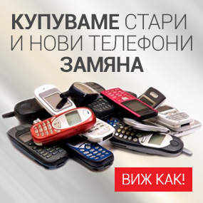 https://www.citytel.bg/purchase-of-replacement