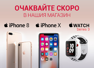http://www.citytel.bg/tarsi?search=iphone+8