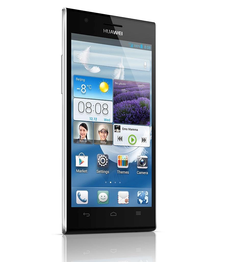 Huawei Ascend P2 нов цена в софия и българия | Citytel