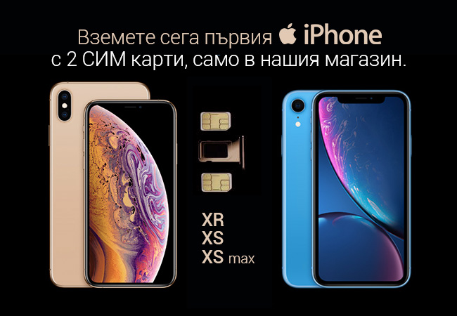 https://www.citytel.bg/apple-iphone-gsm