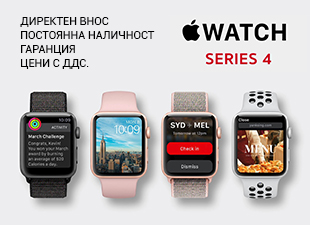https://www.citytel.bg/apple-watch-series-4-gps