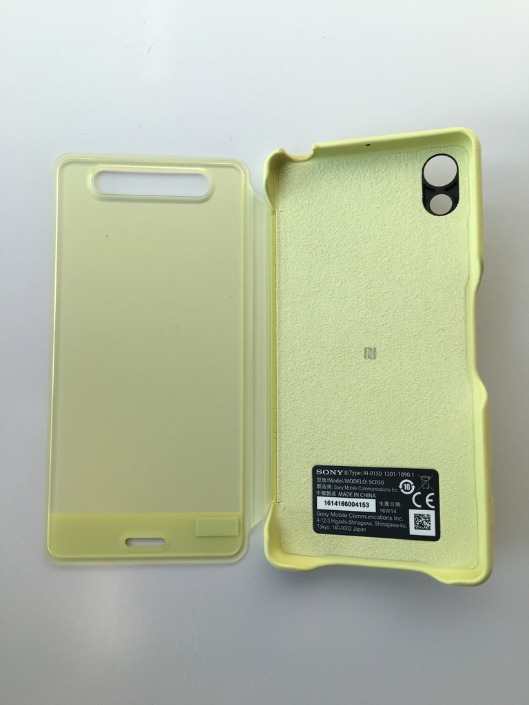 free shipping 38e39 2b930 Оригинален Style Cover Touch калъф за Sony Xperia X, модел SCR50 ...