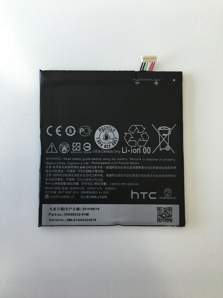 Оригинална батерия за Htc Desire 820 цена в София