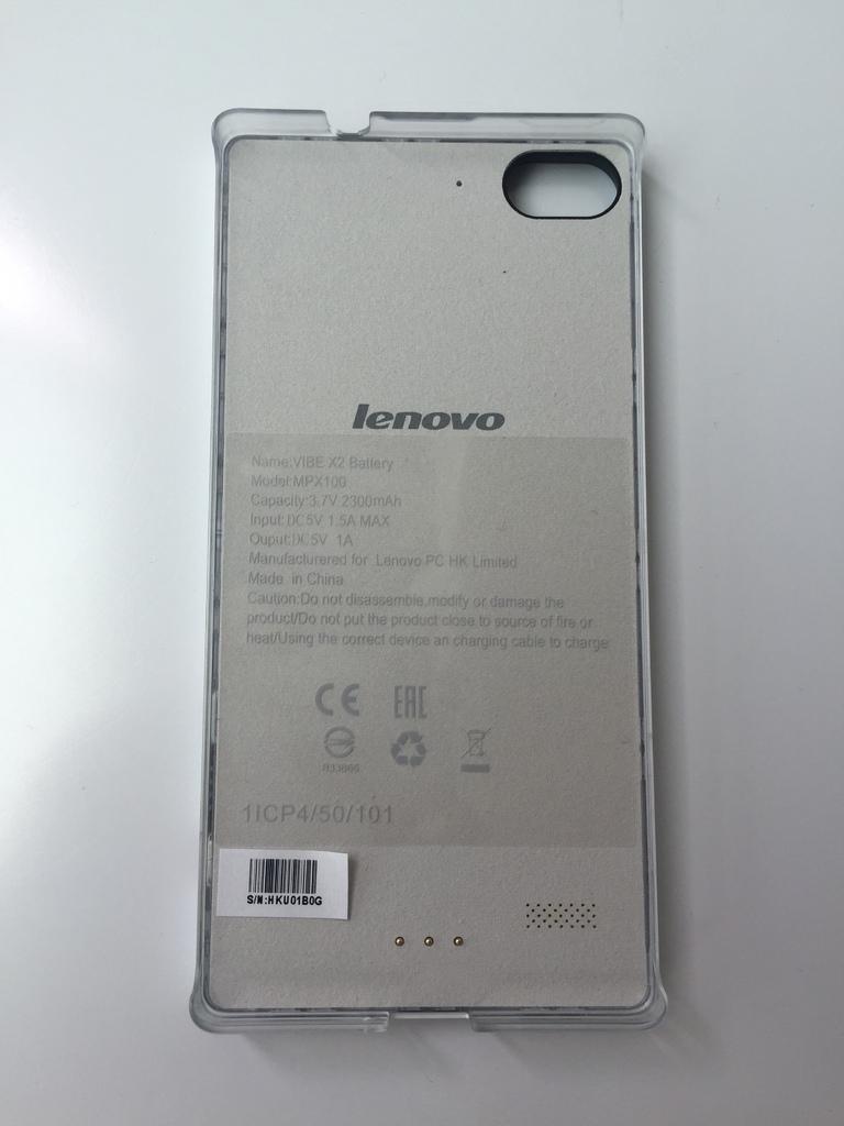 the best attitude 8399b e2cea Power Bank батерия Case за Lenovo Vibe X2, модел MPX100, цена в ...
