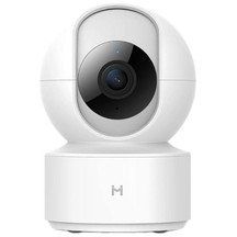 Xiaomi камера Imilab Dome Basic 1080p Security Camera