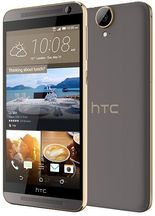 HTC One E9+ plus Dual Sim