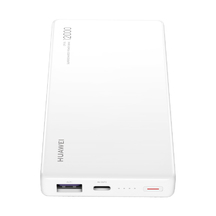 Super Charge Power Bank батерия Huawei 12000 mAh 40W