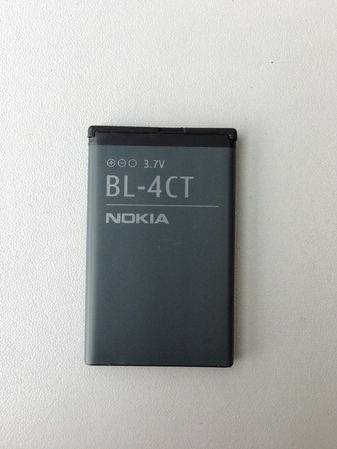 Батерия за Nokia 7210 Supernova BL-4CT